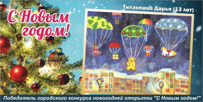 Баннеры с детскими рисунками 3