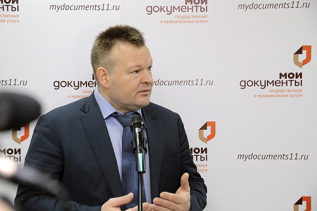 Михаил Порядин на открытии многофункционального центра