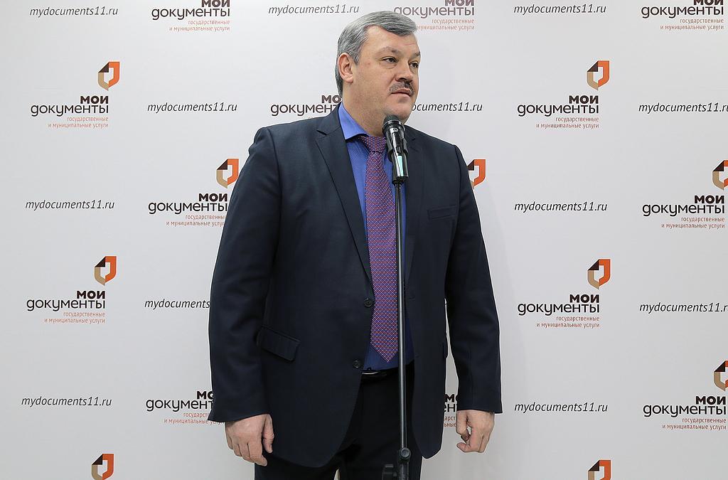 Сергей Гапликов на открытии многофункционального центра