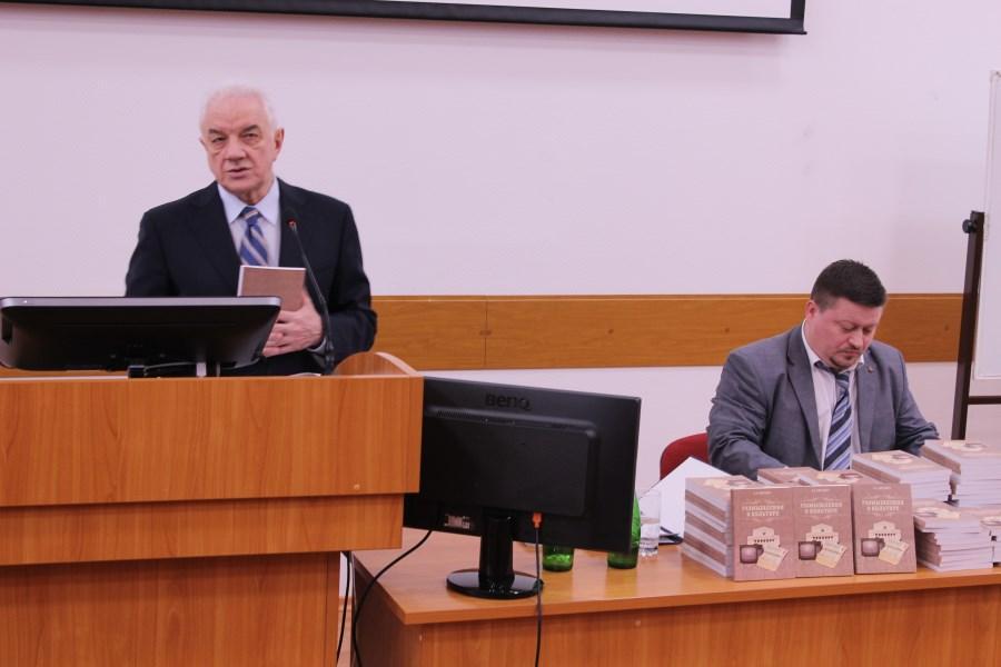 Презентация книги Б. А. Витовича Размышления о культуре