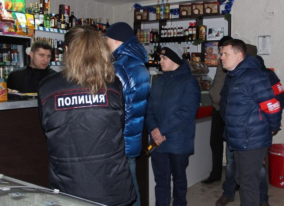 Продают ли алкоголь несовершеннолетним в Сыктывкаре 1