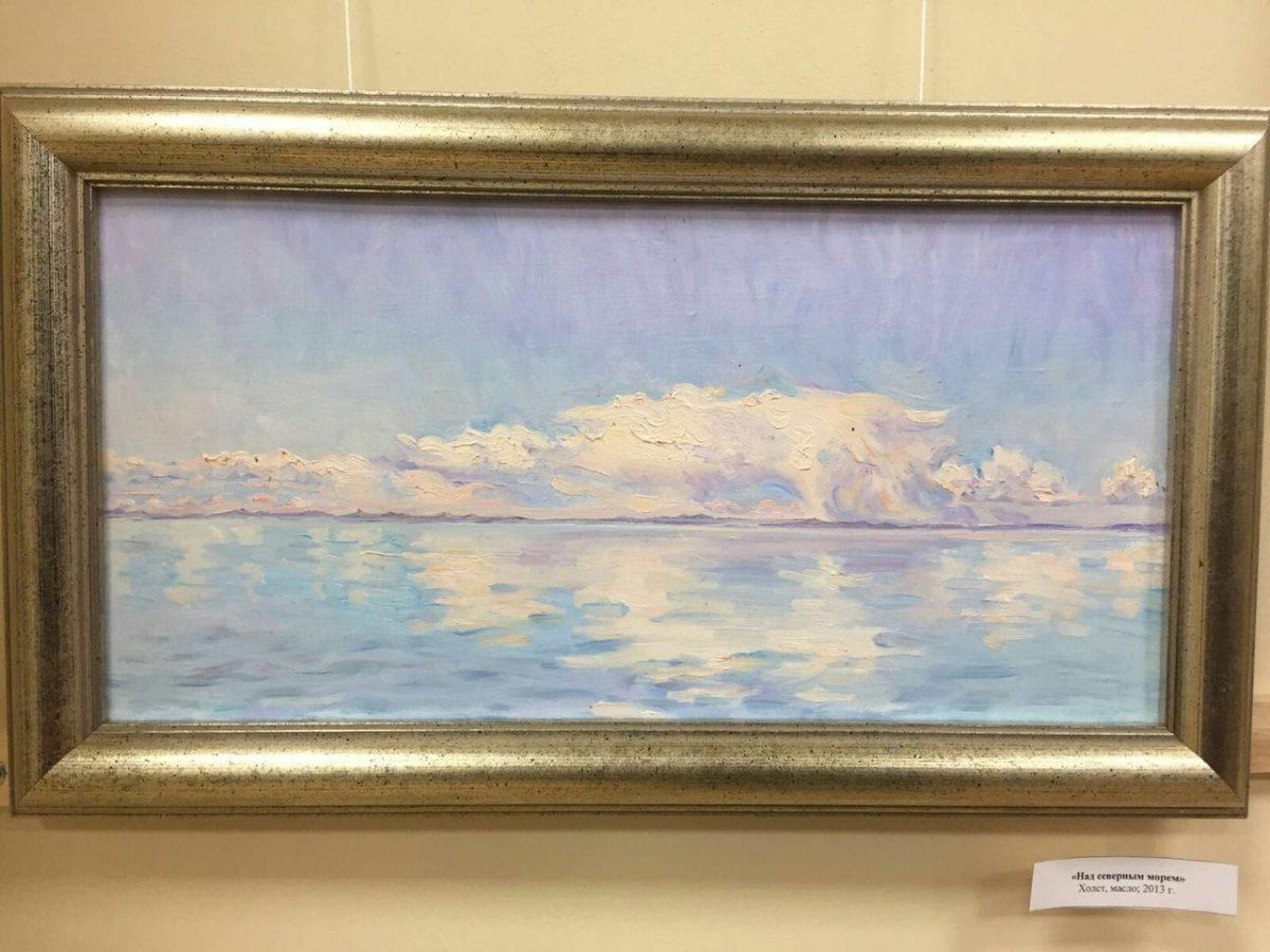 """""""Над северным морем"""". Холст, масло; 2013 г."""