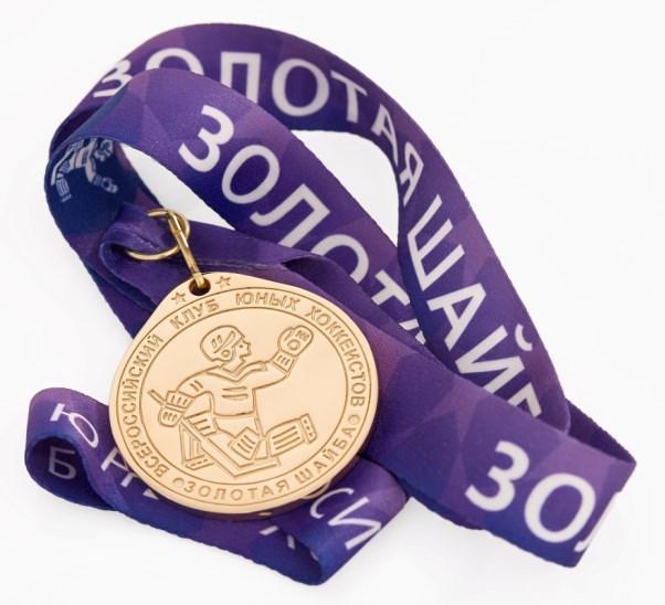 Золотая шайба. Медаль