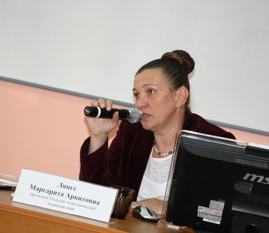Маргарита Лянге. Межэтническая журналистика