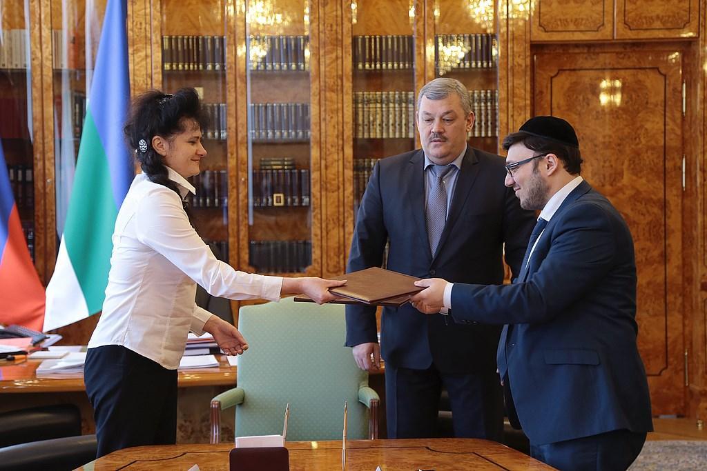 Соглажение между Правительством Республики Коми и компанией-инвестором РЕФУА