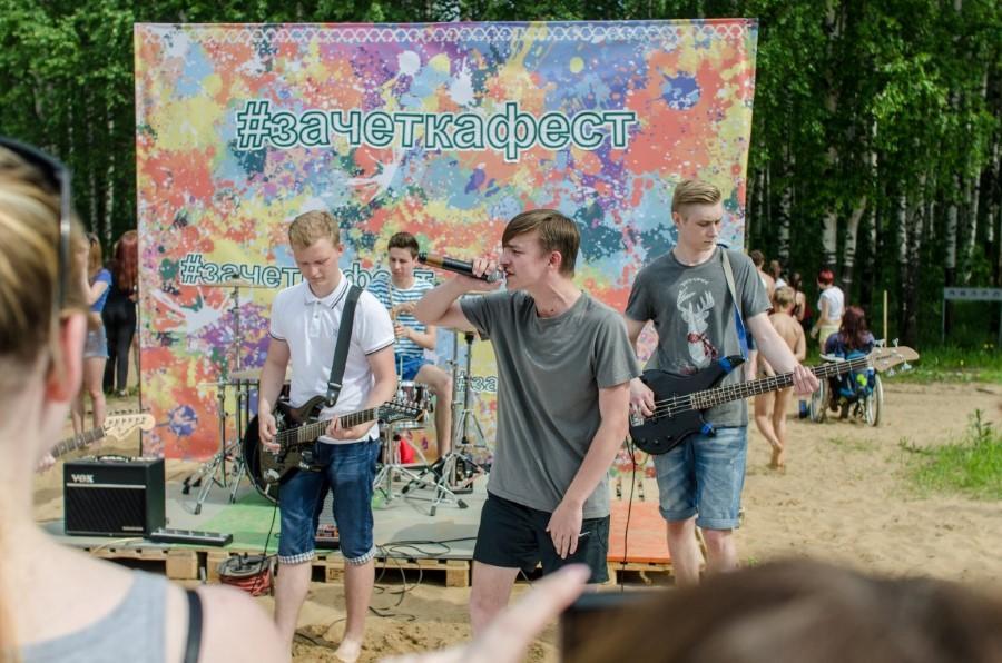 Концерт на пляже Сыктывкар