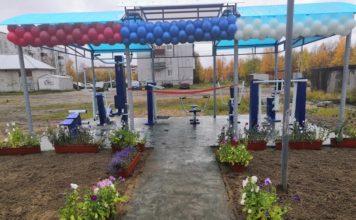 Уличная спортивная площадка в Печоре
