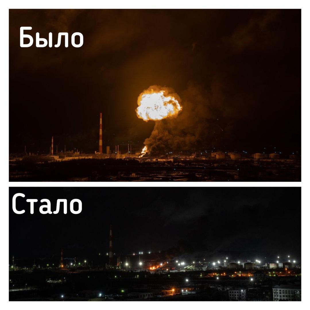 Взрыв и пожар в на НПЗ Ухте - было-стало
