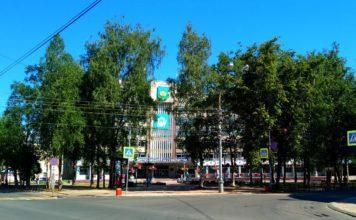 Администрация Сыктывкара