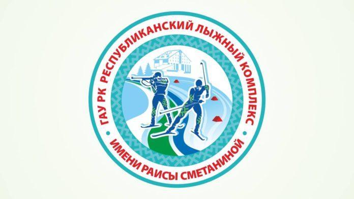 Республиканский лыжный комплекс имени Раисы Сметаниной - логотип