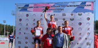 Лыжница сборной Коми Юлия Ступак выиграла летний чемпионат по лыжероллерам в Тюмени