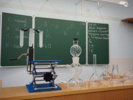Класс в школе - доска. Химия